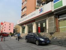 苜蓿园大街の中国銀行