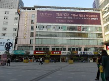 こちらは市中心の工人文化宮