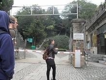 中国科学院 紫金山天文台