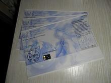 国際返信券