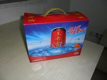 王老吉12缶パック