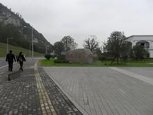 五馬渡広場と書かれた石