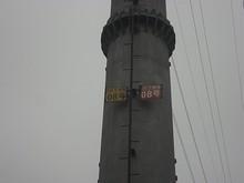 8号送電鉄塔