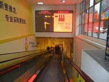 西駅の向かいにあるドイツ資本スーパー「メトロ」 時間が無いので入口を見るだけ いつかまた来よう