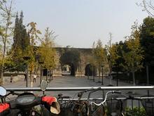 西安門公園