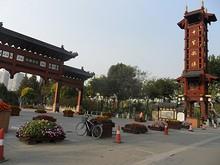 東水関公園