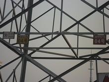 鐘石線04号鉄塔