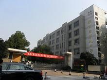 第9中学校弘広分校