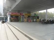 地下鉄迈皋桥駅