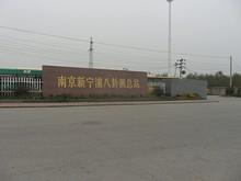 バスの終点ターミナル
