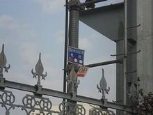 鐘仙4543線鉄塔
