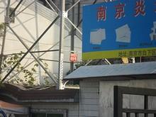 鐘石線09号鉄塔
