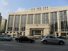 白下区人民法院
