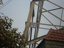 鐘高線09&高楊線20号鉄塔