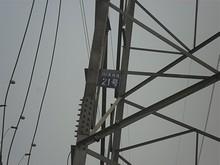 鐘高線08&高楊線21号鉄塔