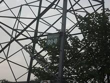 鐘高#2線4546 09号鉄塔