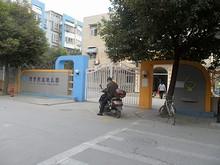 南京銀龍幼稚園