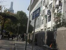 北京西路路牌