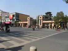 南京軍区総司令部