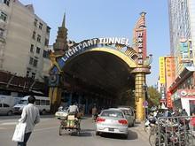 ライトアートトンネル