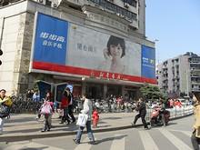 新街口とは別のところにある新華書店