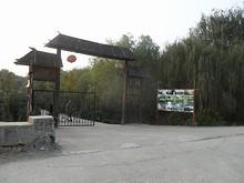 中州南端にある公園に到着