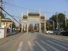 江心洲民俗村入口の牌坊