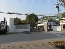 江心洲中学