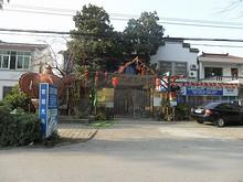 江村農俗園
