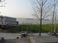 古三江鮮館