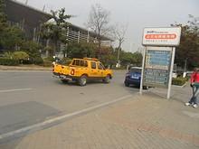 奥体中心のバス停