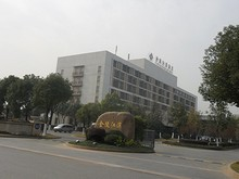金陵江浜ホテル