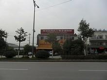 南京民間抗日戦争博物館