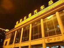 南京中央門バスターミナル