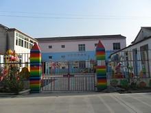 小紅花幼稚園