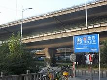 地下鉄中華門駅はこちらです