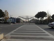 南京科学技術館入口