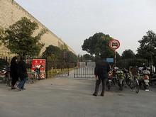 城壁沿いの公園