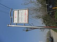 機場路バス停