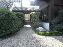 花園1号という茶館のようだ