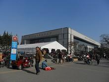 南京市計画建設展覧館と地下鉄入口