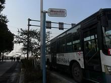 燕子矶公園バス停