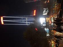 南西から見た南京新百