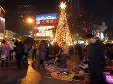 中央商場前のクリスマスツリー