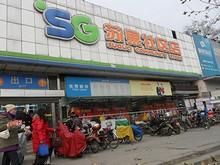 バス停前の蘇果スーパー