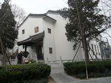 歴史文化園8号館
