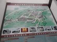 南京十朝歴史文化園の案内図