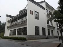 歴史文化園1号館