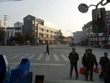 横渓村中心