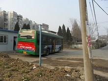 五百户西バス停